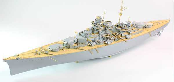 Ship Vessels Detail Update PE 1//350 071 WWII IJN Rader free shipping