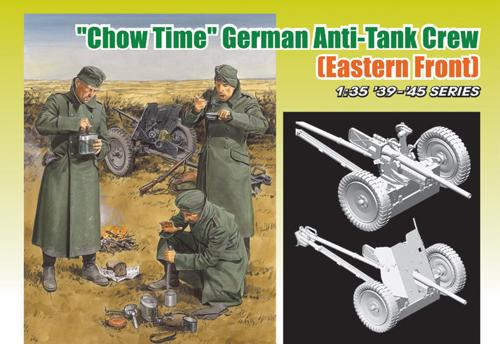 German 50 Mm Anti Tank Gun: White Ensign Models