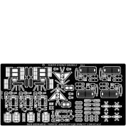 WEM 1/200 Bismarck Aircraft & Handling Gear (PE 2013)