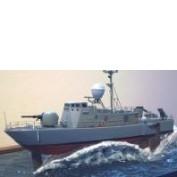 WEM 1/350 USS Pegasus 1980 (K 3551)