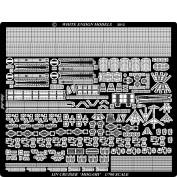 WEM 1/700 IJN Mogami Heavy Cruiser/Aircraft Cruiser (Tamiya) (PE 7113)
